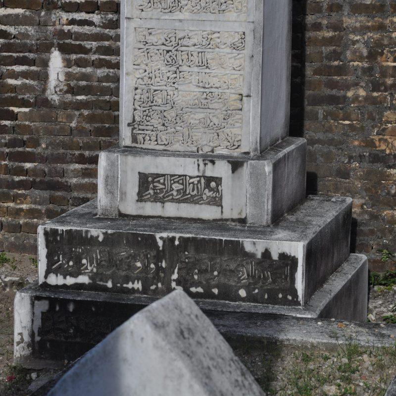 stone town zanzibar shirazi graveyard old persian (113)