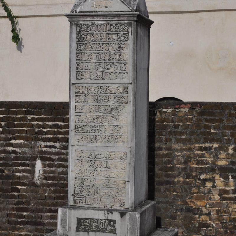 stone town zanzibar shirazi graveyard old persian (19)